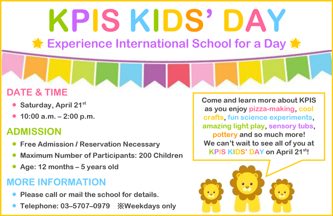KPIS INTERNATIONAL PRESCHOOL TOKYO KPIS KIDS' DAY